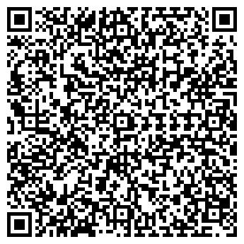 QR-код с контактной информацией организации Кибер Гейм, ТОО