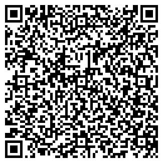 QR-код с контактной информацией организации ADIS.kz, ТОО