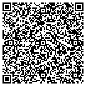 QR-код с контактной информацией организации Индра, ТОО