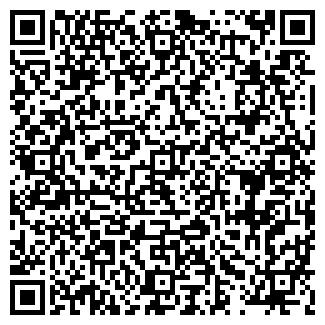 QR-код с контактной информацией организации ВПЛ, ИП