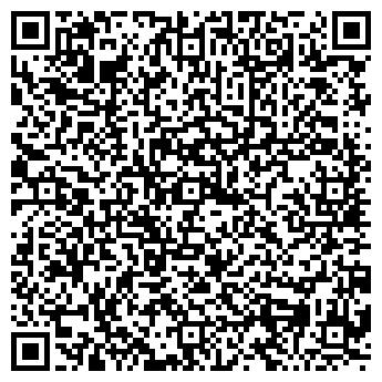 QR-код с контактной информацией организации Азия Лифт Групп, ТОО