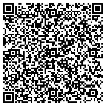 QR-код с контактной информацией организации АльпоЭнерго, ООО