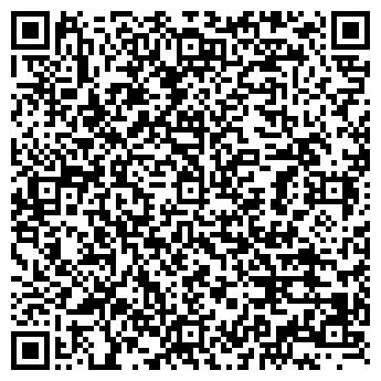 QR-код с контактной информацией организации КАМЕНСКИЙ ЗЖБИ, ОАО