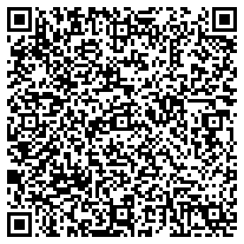 QR-код с контактной информацией организации Айдана Плюс, ТОО
