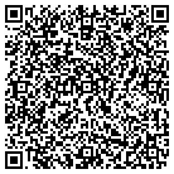 QR-код с контактной информацией организации Бел-ЕМВ, ООО