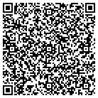 QR-код с контактной информацией организации Продимпорт, ЧУП