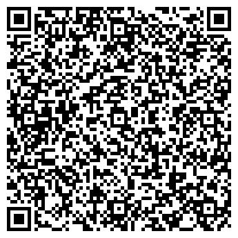 QR-код с контактной информацией организации Диджетал Девайс, ООО