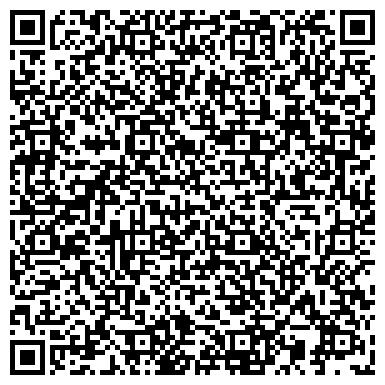 QR-код с контактной информацией организации КАМЕНСКОЕ МОНТАЖНОЕ ПРЕДПРИЯТИЕ ЮЖТЕХМОНТАЖ