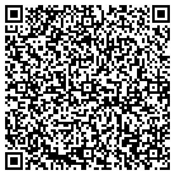 QR-код с контактной информацией организации Бином НПП, ООО