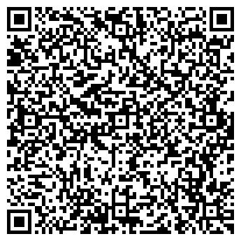 QR-код с контактной информацией организации Азиан Трейд, ТОО