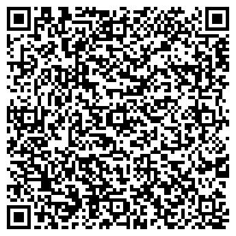 QR-код с контактной информацией организации Легран, ПТ