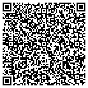 QR-код с контактной информацией организации Манас, ТОО