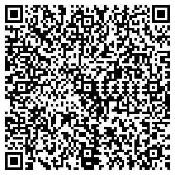 QR-код с контактной информацией организации ЕЛЕНА, ТОО