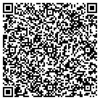 QR-код с контактной информацией организации БелЧип, ЧУП