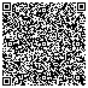 QR-код с контактной информацией организации ДальтэкЭнерго,ОДО