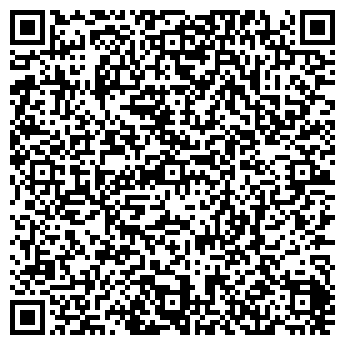 QR-код с контактной информацией организации Спецэлком, ТОО