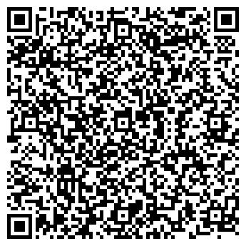 QR-код с контактной информацией организации Электротехника, ТОО