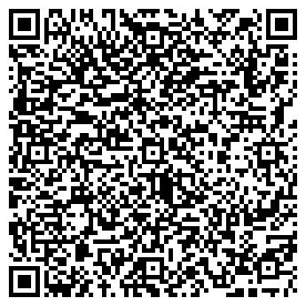 QR-код с контактной информацией организации ДЭМС-Электро, ООО