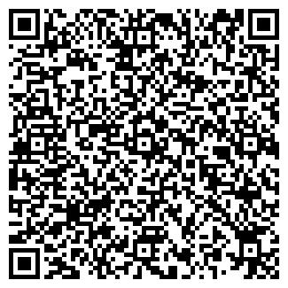 QR-код с контактной информацией организации амрита
