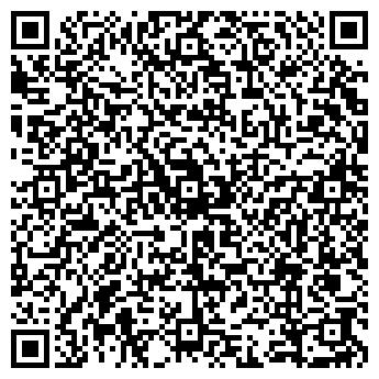 QR-код с контактной информацией организации ЧП Рогизный