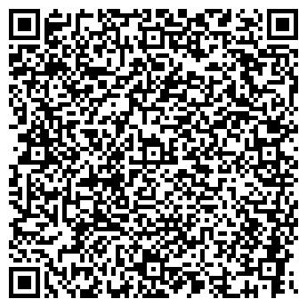 QR-код с контактной информацией организации Совместное предприятие Sale-Elektronics