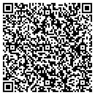QR-код с контактной информацией организации Голеол