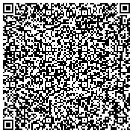 """QR-код с контактной информацией организации ООО """"УКРЭЛЕКТРОИНВЕСТ"""" - Электронные компоненты. Автоматика. КИП. Привод"""