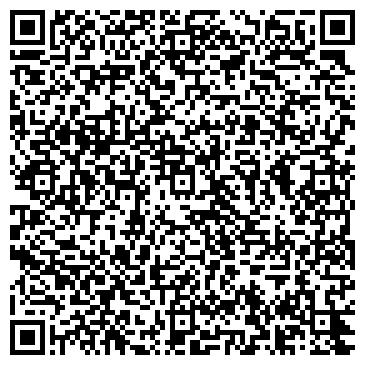 """QR-код с контактной информацией организации Цифромаркет """"Бери-Бери"""""""