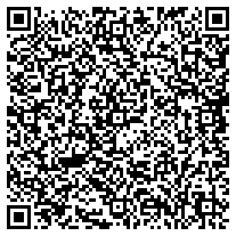 """QR-код с контактной информацией организации ООО НПКО """"ТАТА"""""""