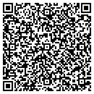 QR-код с контактной информацией организации ООО Радиоторг