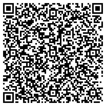 QR-код с контактной информацией организации ТОО ledexpo