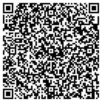 QR-код с контактной информацией организации ООО ЕкоСервис