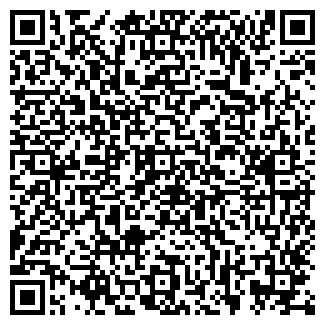 QR-код с контактной информацией организации ИП UDS