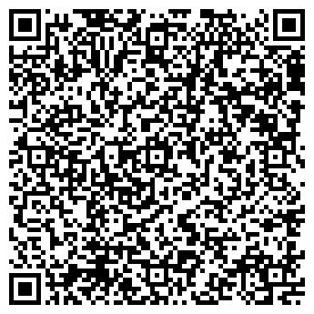 QR-код с контактной информацией организации Одарим, ОДО