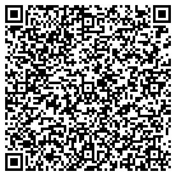 QR-код с контактной информацией организации Сэр-Вит, ООО