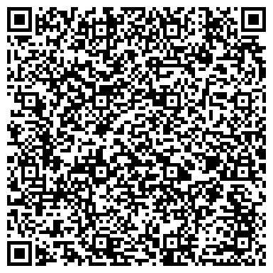 QR-код с контактной информацией организации Дрогичинский хозторг, ЧУП