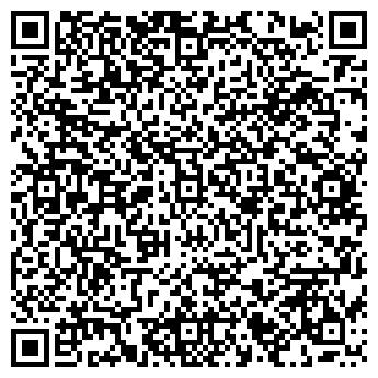 QR-код с контактной информацией организации Хэлтон, ОДО