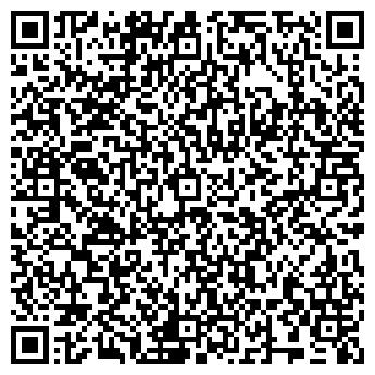 QR-код с контактной информацией организации Экономпресс, УП
