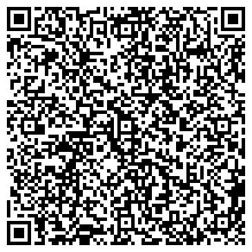 QR-код с контактной информацией организации КАМЕНСКАЯ СПЕЦИАЛИЗИРОВАННАЯ ПМК №6