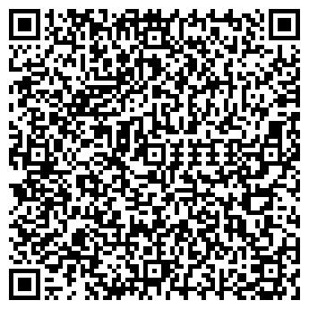 QR-код с контактной информацией организации Лексис, ООО