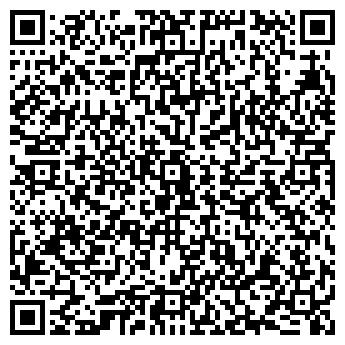 QR-код с контактной информацией организации Агрокомторг, УП