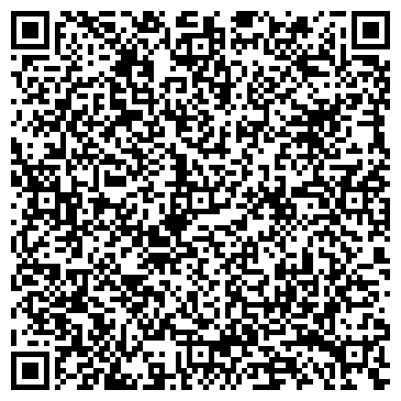 QR-код с контактной информацией организации Рион дельта, ООО