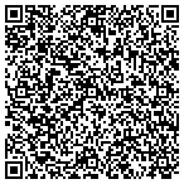 QR-код с контактной информацией организации Интерсофт, ООО
