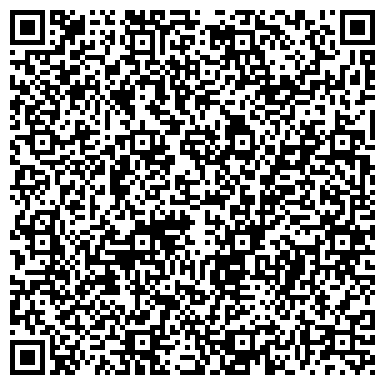 QR-код с контактной информацией организации Всеукраинский журнал Лидер.Персона, ООО