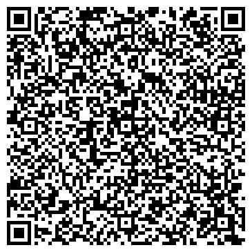 QR-код с контактной информацией организации Гиада Компьютерная Книга, ООО