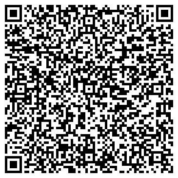 QR-код с контактной информацией организации КАМЫЗЯКСКИЙ КИРПИЧНЫЙ ЗАВОД (Закрыт)