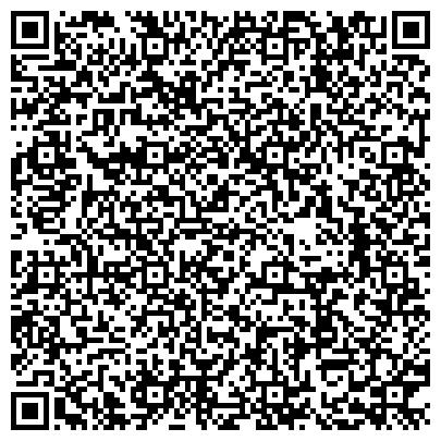 QR-код с контактной информацией организации Кажан, аксессуары и подарки из натуральной кожи