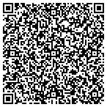 QR-код с контактной информацией организации Артефакт (Artifact), ЧП