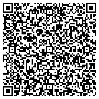 QR-код с контактной информацией организации Грайфер, ЧП