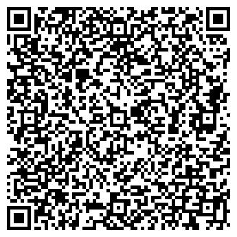 QR-код с контактной информацией организации Class Book, ООО
